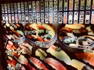 Japonia - ceny posiłków, menu. Wycieczki do Japonii z biurem podróży OdraTravel w Szczecinie.