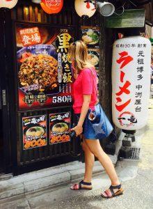 Ceny potraw w Japonii - wyjazd z biurem podróży Odra Travel ze Szczecina