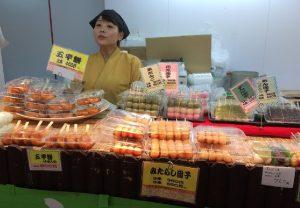 Ceny w Japonii-wycieczka z biurem podróży OdraTravel w Szczecinie