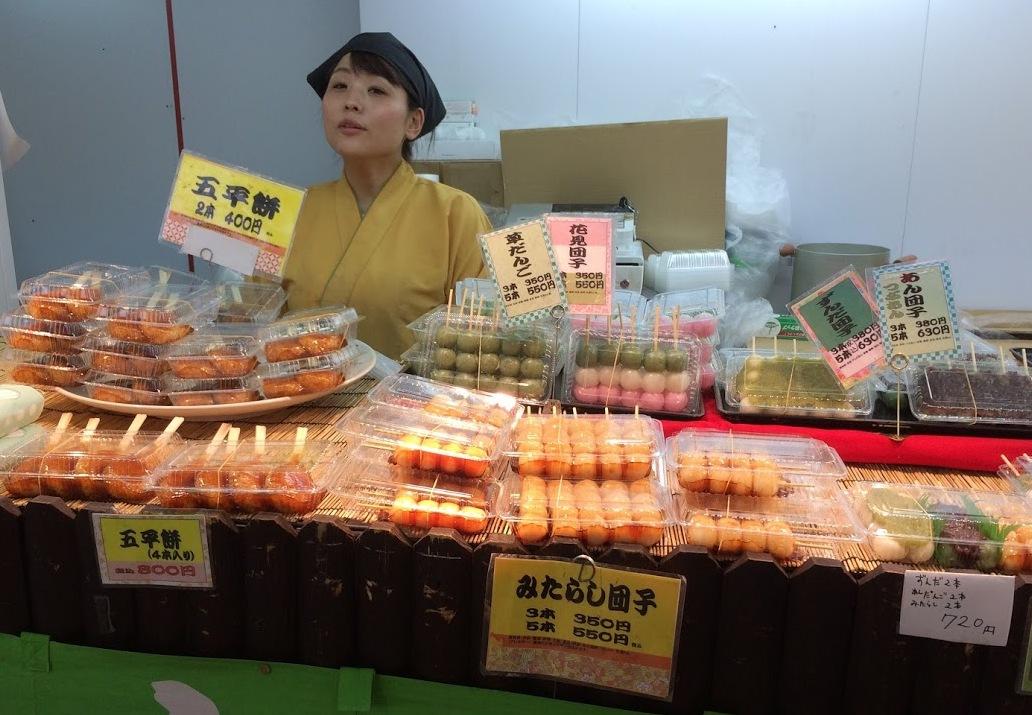 Japonia ceny przekąsek podczas wycieczki z biurem podróży OdraTravel w Szczecinie.