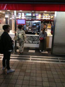 Take away w Japonii - informacje praktyczne-Biuro Podróży Odra Travel w Szczecinie