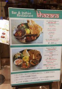 Ceny w restauracjach w Japonii - wyjazd z biurem podróży Odra Travel ze Szczecina