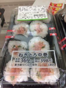 Ile kosztuje sushi w Japonii - wyjazd z biurem podróży Odra Travel ze Szczecina