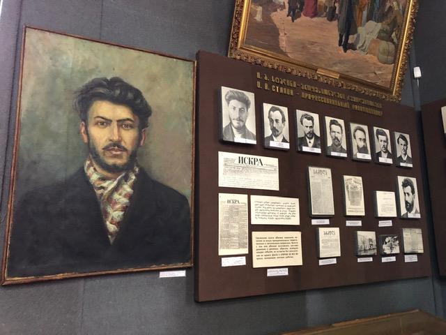 Gruzińskie muzeum poświęcone życiu radzieckiego przywódcy, z pochodzenia Gruzina, Józefa Stalina.